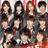 AKB48 Rare Shot Trading Card