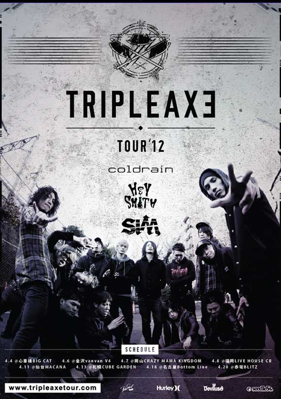 TRIPLE AXE TOUR '12