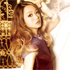 Nishino Kana First Provate Live & Dicumentary