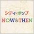 【特集】シティポップ NOW&THEN 2015