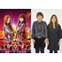 【ローソン・HMV限定】hy4_4yh+日本エレキテル連合=ハイパーエレキテル連合 CDリリース!