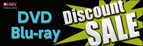 DVD & Blu-ray Discount Sale!