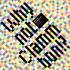 クラムボン トリビュートアルバム タイトルは『Why not Clammbon!?』!