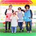【HMVインタビュー】THE BOY MEETS GIRLS 『Onsen Pop Wave』 5月6日発売
