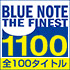 �S100�^�C�g���IBLUE NOTE THE FINEST 1100