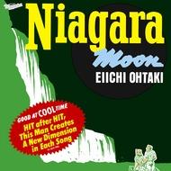 大滝詠一 『NIAGARA MOON』40周年記念盤 発売!