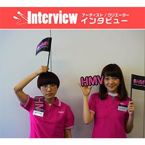 【インタビュー】 カリスマドットコム 『OLest』