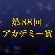 ��88��A�J�f�~�[�܁iR�j���ʔ��\