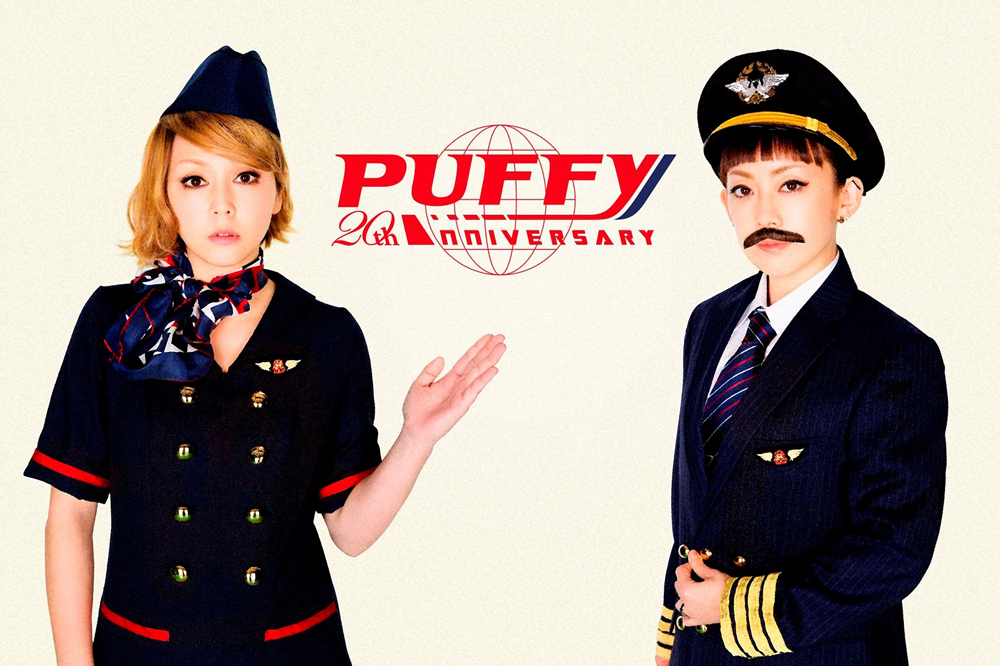 PUFFY