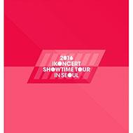 iKON�wiKONCERT 2016 SHOWTIME TOUR�x���C�uCD
