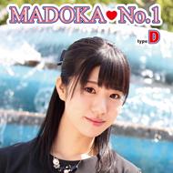 【握手会開催】梅本まどか初のDVD「MADOKA No.1」が6/3(金)に発売!