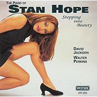 【特価】スタン・ホープ激レア・ピアノトリオ盤『Stepping Into Beauty』