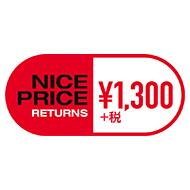 �\�j�[�����V���[�Y���A������I nice price returns ��2�e