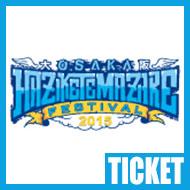 HAZIKETEMAZARE FESTIVAL 2016