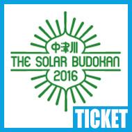 ���� THE SOLAR BUDOKAN 2016