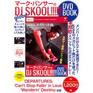 �}�[�N�E�p���T�[��DJ SKOOL!!!!!!�wDVD�u�b�N�x���wDJ�x�[�V�b�N�u���x �V���[�Y