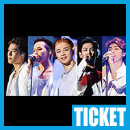 �y�`�P�b�g���zBIGBANG JAPAN DOME TOUR 2016