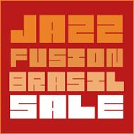 【アイテム大量追加!】 ジャズ/フュージョン/ブラジル名盤セール