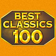 ベスト・クラシック100