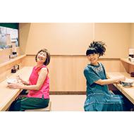 合言葉はやっぱり「ラーメン」♪ 矢野顕子と上原ひろみ5年ぶり共演ライヴ盤リリース決定!