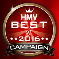 HMV BEST OF 2016(洋楽編)