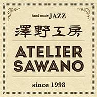 本当に素晴らしいジャズ作品を厳選してお届け。澤野工房レーベル最新リリース情報