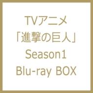 『進撃の巨人』Season 1 Blu-ray/DVD BOX」発売決定