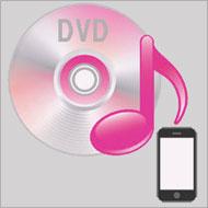 """ユニバーサルミュージック""""進化版""""DVDキャンペーン"""
