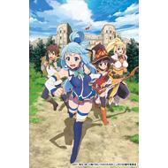 『この素晴らしい世界に祝福を!2』Blu-ray&DVD発売決定