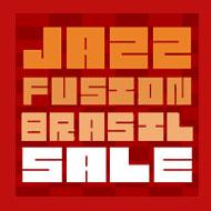 【アイテム追加】 ジャズ/フュージョン/ブラジル名盤&貴重盤セール