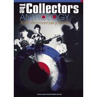 THE COLLECTORS、究極の楽器写真集