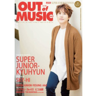 SUPER JUNIOR-KYUHYUN 『OUT of MUSIC』表紙登場