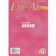 『Eye-Ai』嵐の東京ドーム公演撮り下ろし