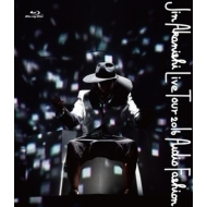 赤西仁『JIN AKANISHI LIVE TOUR 2016』幕張公演が映像作品化