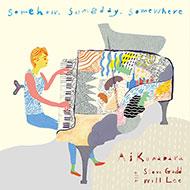 超強力!桑原あい2年ぶり新録は スティーヴ・ガッド、ウィル・リーとのグルーヴィなピアノトリオ作