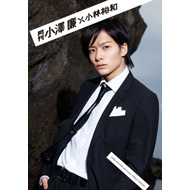 【オリジナルポストカード付き】 「月刊 小澤廉×小林裕和」