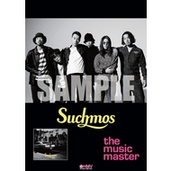 Suchmos アルバム『THE KIDS』にHMV抽選特典「ポスター」決定
