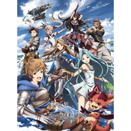 TVアニメ『GRANBLUE FANTASY The Animation』Blu-ray&DVD Vol.1発売決定