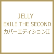 「JELLY」 EXILE THE SECONDカバーエディションII