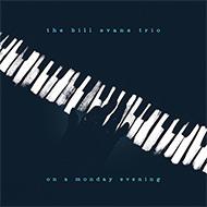 ビル・エヴァンス晩年トリオの完全未発表コンサート音源