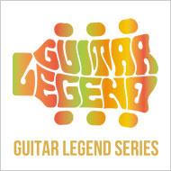 うれしい千円盤!ソニー「ギター・レジェンド・シリーズ50」