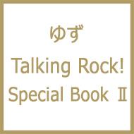 【特典】ゆず Talking Rock! Special Book �U