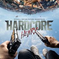映画『ハードコア』2017年4月1日公開