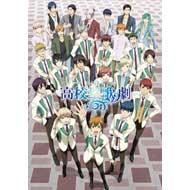 『スタミュ(第2期) 』Blu-ray DVD発売決定