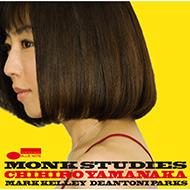 【DVD付きは10%オフ】山中千尋ニューアルバムは生誕100周年セロニアス・モンクへのオマージュ