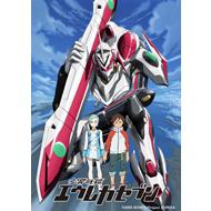 TVシリーズ『交響詩篇エウレカセブン』がBlu-rayBOX&DVDBOXで再リリース決定