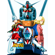 TVシリーズ『機動戦士ガンダム』のBlu-ray BOX