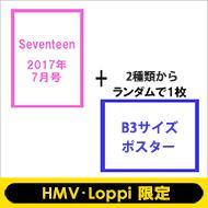 【HMV・Loppi特別セット】Seventeen×SEVENTEEN