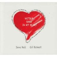 エド・ビッカートのギターをバックに歌うジェーン・ホール1985年のラヴソング集