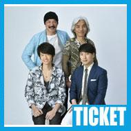【チケット情報】T-SQUARE